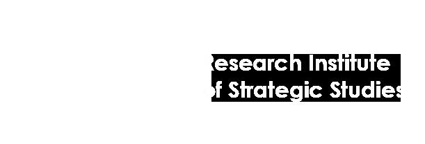 پژوهشکده مطالعات راهبردی