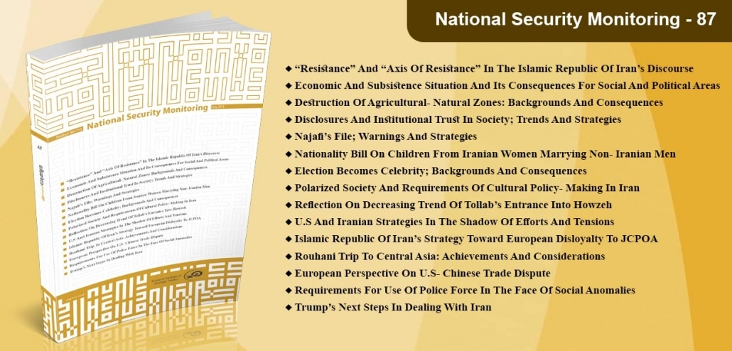 National Security Monitoring 87