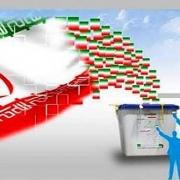 IRAN-Election