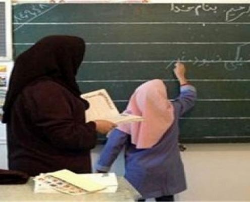 نقش آموزش و پرورش در امنیت ملی جمهوری اسلامی ایران