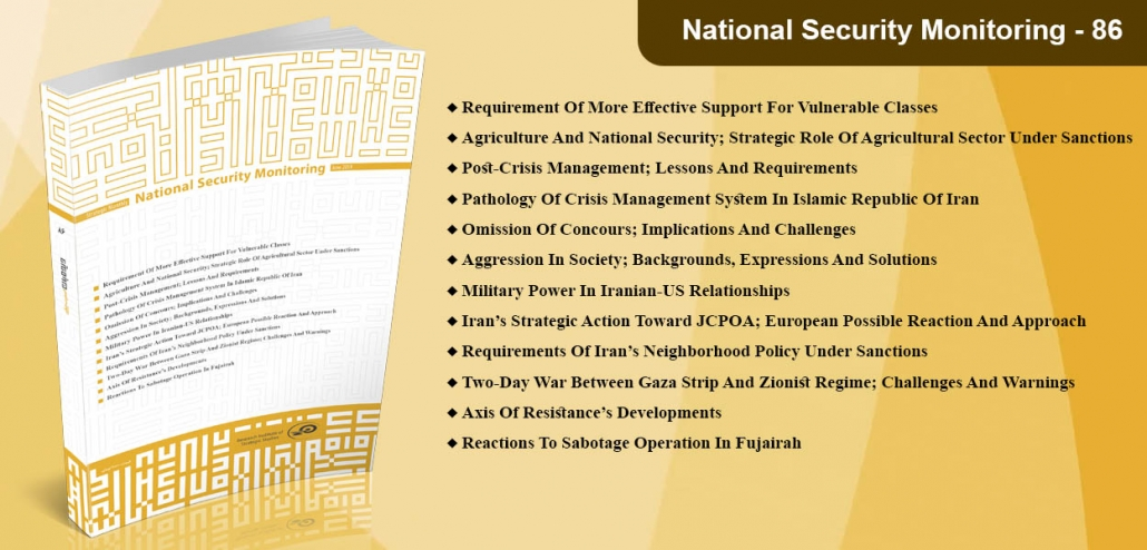 National Security Monitoring 86