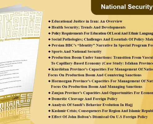 national Security Monitoring 90